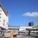 『広島県福山』の画像