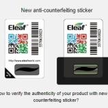 『【謎の黒いやつ】Eleafの本物偽物チェックシート』の画像