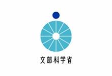 【文科省局長・佐野太の息子不正合格】東京医科大学のトップ2人が点数の加算を指示か