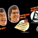「竹内力 漢のGOODS COLLECTION」デスクトップお役立ちグッズがガチャに登場!