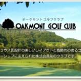『ゴルフの帝王ジャック・ニクラウスが設計したゴルフ場をまとめてみたぞ!(日本版)』の画像