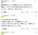 【速報】コロナウィルス終了 抗体発見に成功する