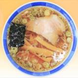 『みやこ食堂』の画像