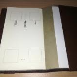 『【レザークラフト】オーソドックスで使いやすいブックカバー(新書用)作成』の画像