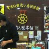 『幸せの黄色い○○○○』の画像