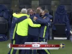 【 ロシアW杯 】イタリア、60年ぶりW杯予選敗退!