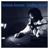 『CD Review:東野純直「Loading myself」』の画像