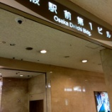 『JAL×はんつ遠藤コラボ企画【大阪編】1日め・カツサンド(マヅラ)』の画像