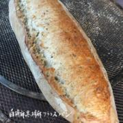 白胡麻黒胡麻フランスパン