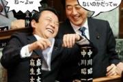 駐韓日本大使の不在期間が【最長に!!】帰任ムードなし【聯合ニュース】