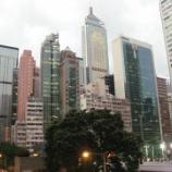 『【香港最新情報】「香港のスマホで、中国本土の口座開設」』の画像
