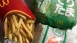 【ご飯バーガー】マクドナルドで夜食買ってきたで!!!!(※画像あり)