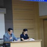 『主席講演 IN韓国水原』の画像