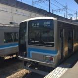 『相模線 車窓[上り・2]海老名→茅ヶ崎』の画像