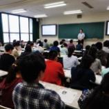 『【川崎】大学連携、國學院大学HPで紹介』の画像