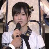 『NMB48須藤 事実上の解雇が濃厚 早ければ本日会見が行われる模様・・・』の画像
