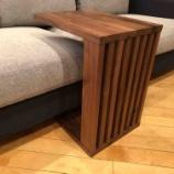 『格子のルーバー仕様のサイドテーブル・CAFY』の画像