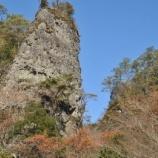『いつか行きたい日本の名所 古岩屋』の画像