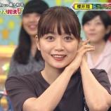 『【乃木坂46】深川麻衣『りんごちゃんさん・・・♡♡』』の画像