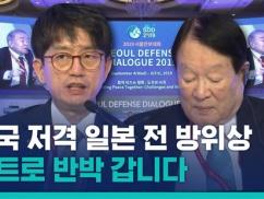 ソウルのど真ん中で韓国政府を批判する日本人が現れる ⇒ 結果wwwwwwwwww