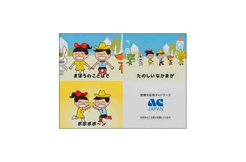 【3.11】東日本大震災の思い出語ろうのサムネイル画像