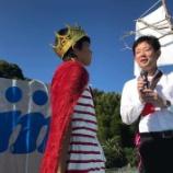 『【愛知・西尾】中村けん市長が立候補を表明。』の画像