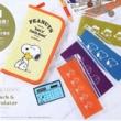 【速報】SPRiNG (スプリング) 2020年 02月号増刊 《特別付録》 SNOOPY(スヌーピー)お金が貯まるポーチ&電卓