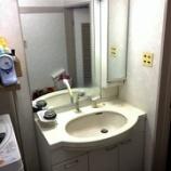 『大阪府摂津市 洗面台水漏れ -洗面台交換工事・リフォーム-』の画像