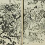 『弘前ねぷた絵274 蜀将 関中都督 傅僉2』の画像