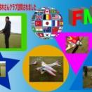 FUTABAの音田さん、鈴木さんが見えられました。