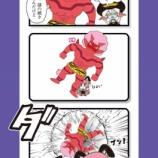 『【4コマまんが】壁ダァン【るんび!】117』の画像