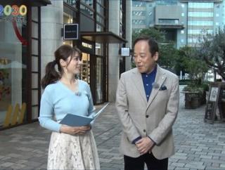 皆川玲奈 Style2030 21/10/17