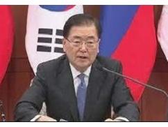 韓国外相「日本は合意を守らない韓国が国際法に反するという理屈に合わない主張をする。この日本のやり方は国際社会が許さない」