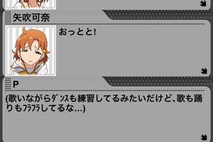 【グリマス】可奈アイドルストーリーLV3