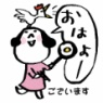 667「新発売っ」-カスタムスタンプ使用法-