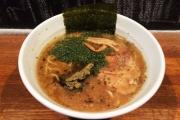 売ってた「合法マリファナラーメン」販売中止! 実際に食べてみた。~ある日突然、10人ほどの東京都職員が店を囲み、徹底的に調べられたという。