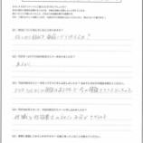『終活のススメ IN 豊橋_お客様の声-4_2020年4月2日(木)開催』の画像
