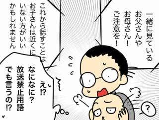 日本の「戦隊ヒーロー番組」でびっくりしたこと