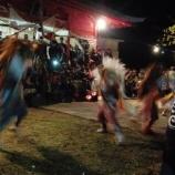 『小倉 祭り』の画像