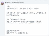 横道侑里「人気者になりたくてアイドルになったんじゃない。だから推してください。応援してください。って思わないのが正直なところ」