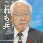 【上級老害】兵庫県知事「排気量5000ccのセンチュリーは知事車にふさわしい。お前らも批判する前に一度乗ってみてください。」