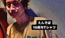 乃木坂46 遠藤さくらのお父さんからお知らせ。