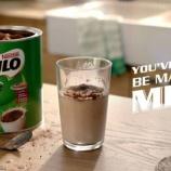 『【画像】缶ビール、なぜかミロと間違って子供が誤飲 → 販売禁止へwwwwwwwww』の画像