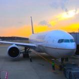 『成田空港 ~【ユナイテッド航空 ラウンジの窓から】』の画像