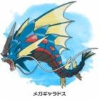 『【ORAS】HASベース竜舞メガギャラドスの調整』の画像
