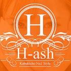 『H-アッシュ-(ホテヘル/新宿)「そら(19)」真夏の即即濃厚体験!折り紙付きの人気ギャルとメロメロに貪り狂った満足度100%レポ!』の画像