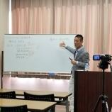 『第3期プロフェッショナルコース開催のご案内【吉野マッスルセラピストスクール 筋膜・トリガーポイント勉強会】』の画像