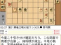 藤井聡太さん、15歳にして様々な歴代記録を作ってしまう