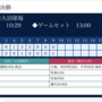 【球魂】 ~稚内大谷高校野球部ブログ~