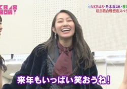やっぱり桜井玲香ちゃんの笑顔が最高ッ・・・!!!